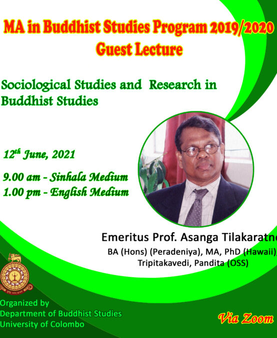 """Guest Lecture on 'Sociological Studies and Research in Buddhist Studies"""" – 12th June"""