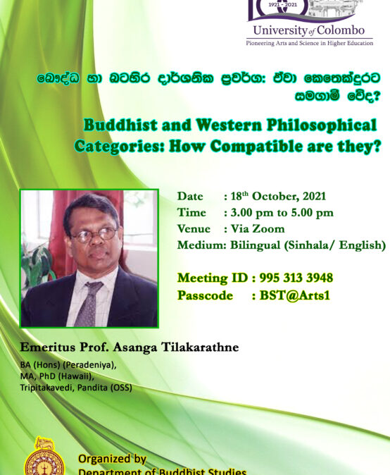Guest Lecture on 'Buddhist and Western Philosophical Categories:  How compatible are they ?' – 18th Oct.