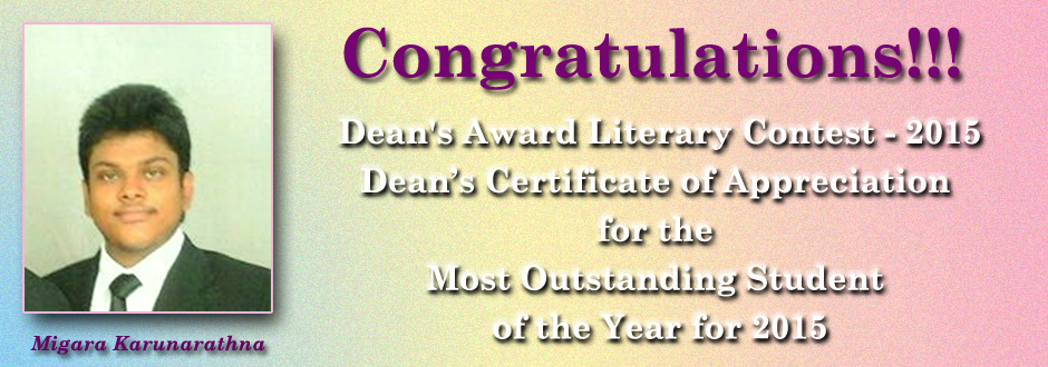 Dean's Award Literary Contest – 2015