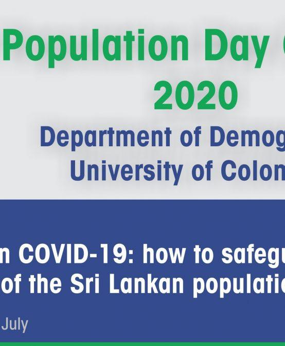 World Population Day Celebrations