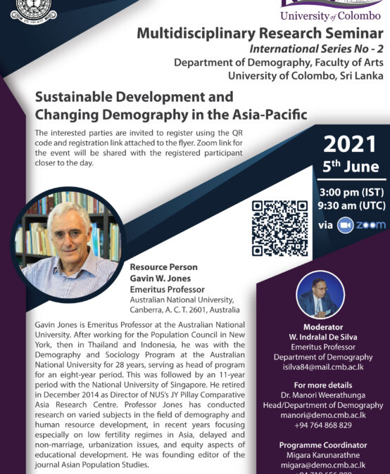 Multi-Disciplinary Research Seminar – International Series 2 – 05th June