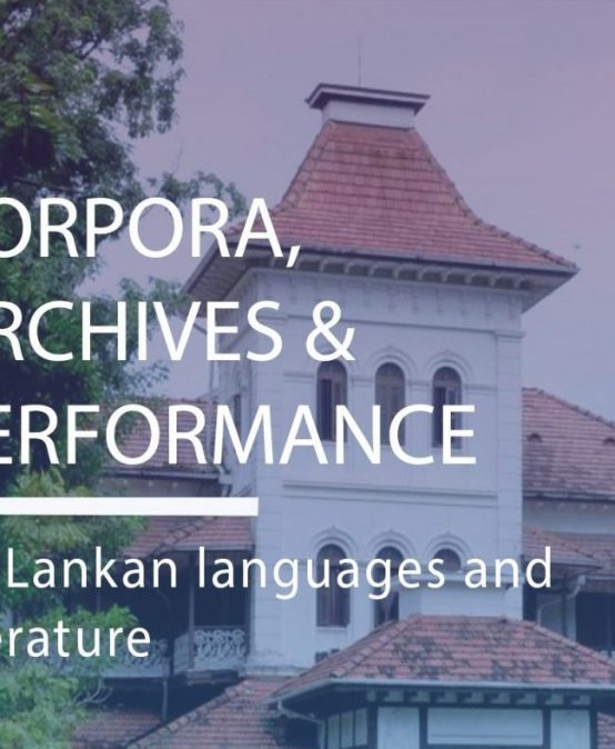 Corpora, Archives and Performance 2019