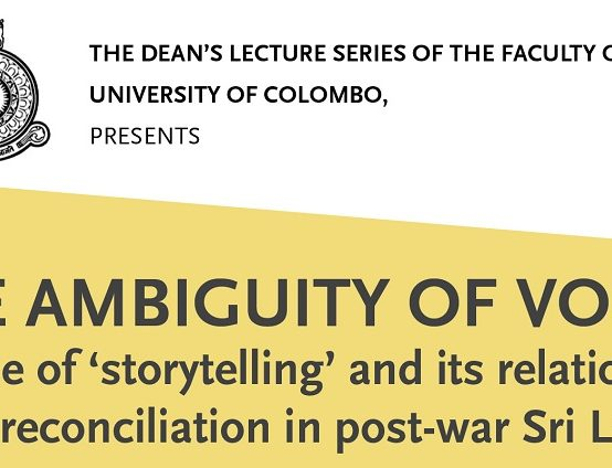 Dean's Lecture Series – 08th March