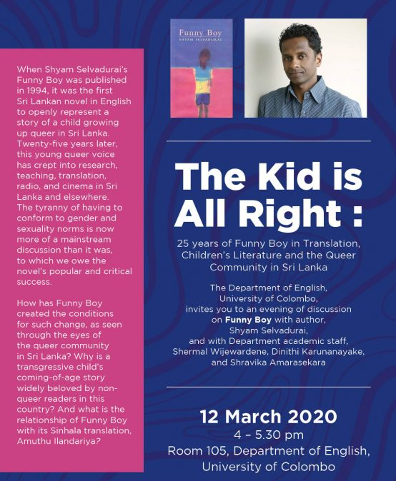 "Discussion on Shyam Selvadurai's ""Funny Boy"" – 12 March 2020"