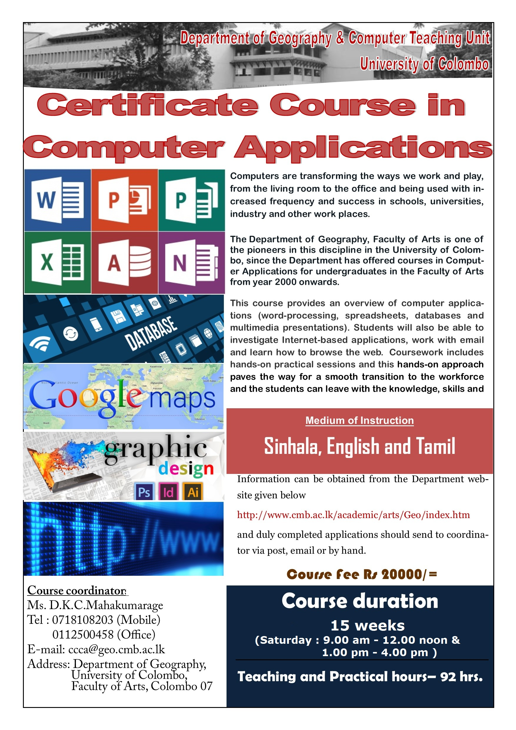 Geo 187 Certificate Course In Computer Applications 2020