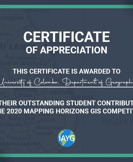 Students from the Department of Geography succeed at the GIS Mapping Competition conducted by the 'IYAG family'