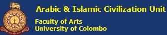 1 | Arabic & Islamic Civilization Unit