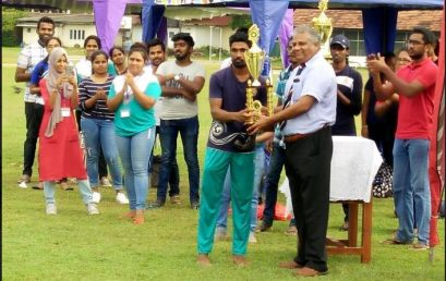 Inter -Department Cricket Tournament