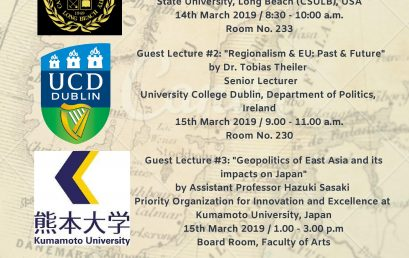 Guest Lecture Series 2019