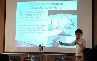 "Guest Lecture on ""Geopolitics of EA and its impact on Japan"""