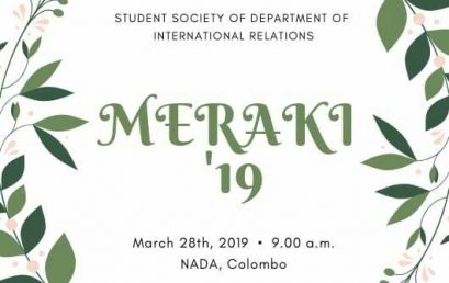 "Freshers Welcome ""MERAKI 2019"""