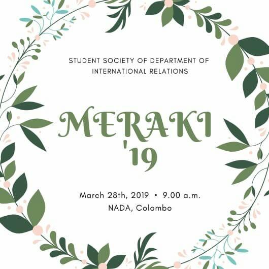 """Freshers Welcome """"MERAKI 2019"""""""