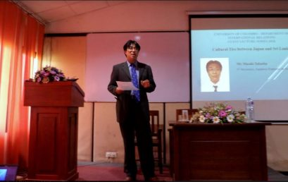 """Guest Lecture on """"Public relations and cultural ties between Sri Lanka and Japan"""""""