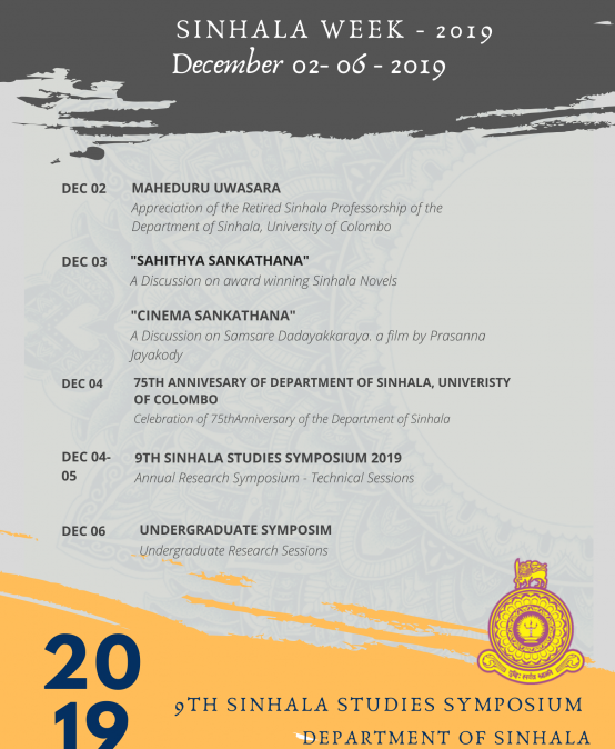 Sinhala Week 2019 : 02nd – 06th Dec.