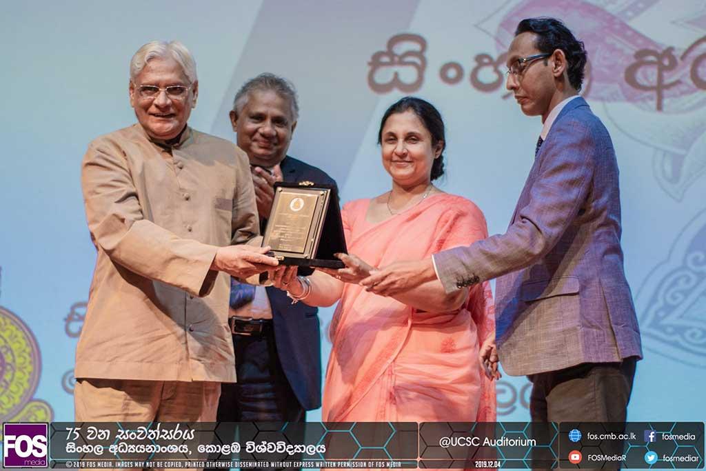 Inauguration Ceremony of the Annual Sinhala Studies Symposium 2019 – 4th Dec.