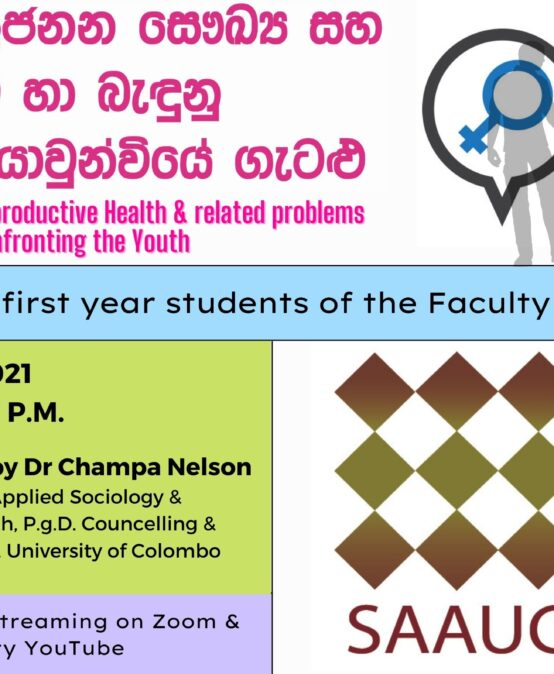 Guest Lecture on 'Reproductive Health & related problems Confronting the Youth' – 9th July