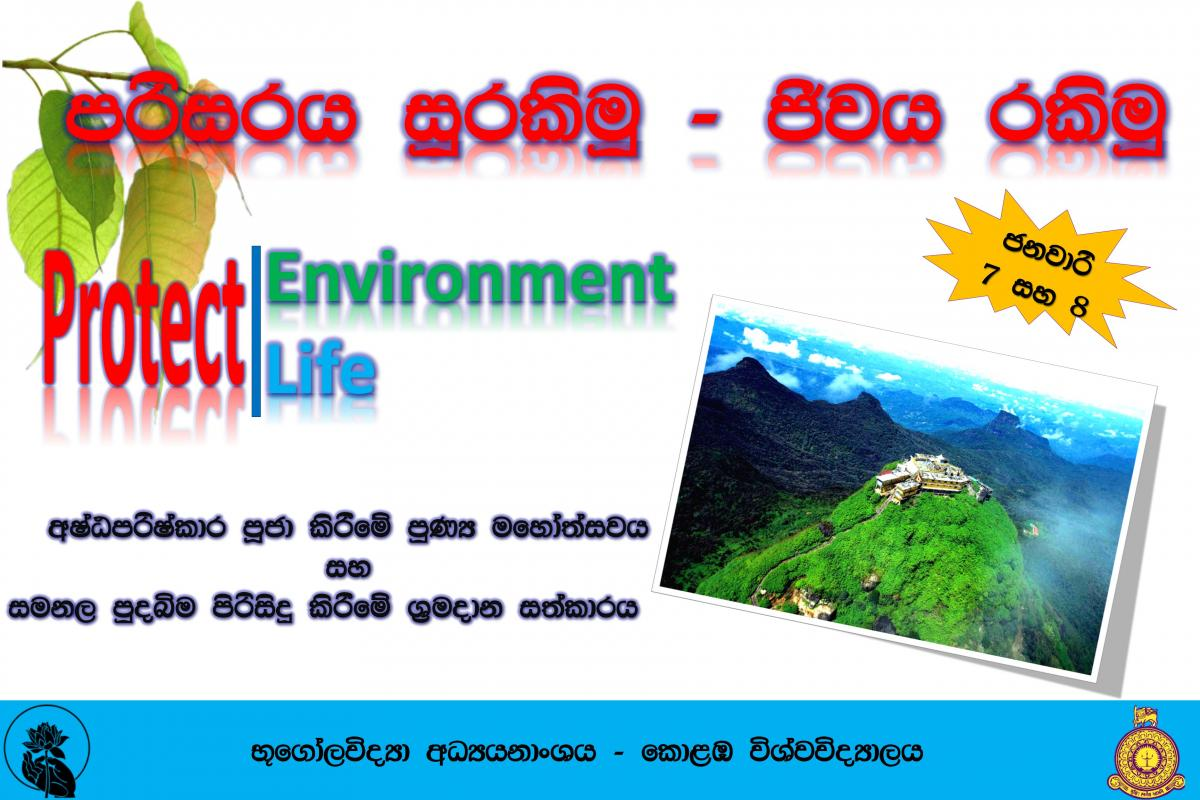 """Protect Environment: Protect Life"" – Cleaning Campaign at 'Sri Pada'"