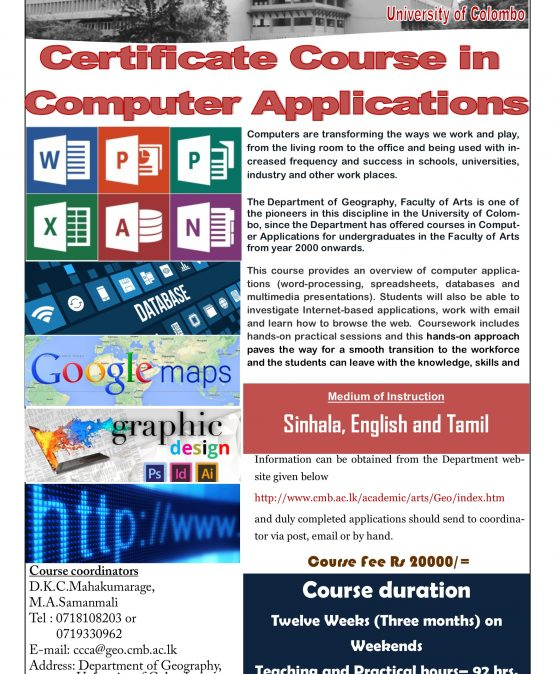 Certificate Course in Computer Applications – 2018