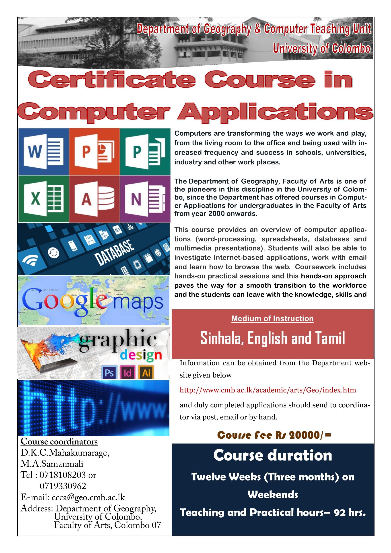 certificate course in computer applications  u2013 2017