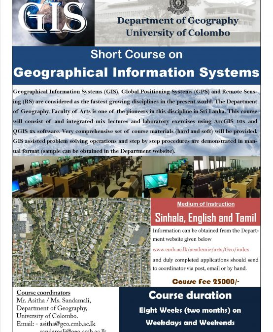 Short Course in Geographical Information Systems(GIS) – 2017