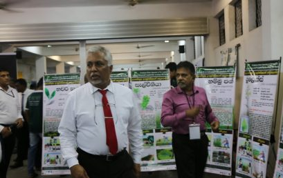 Educational Exhibition on World Environment Day – 14th June