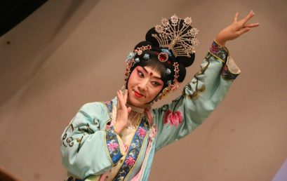 Beijing Opera – 22nd June