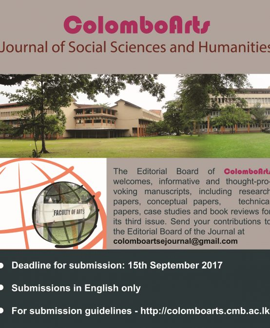 Call for Papers : E – Journal of Social Sciences and Humanities – 15th Sept.