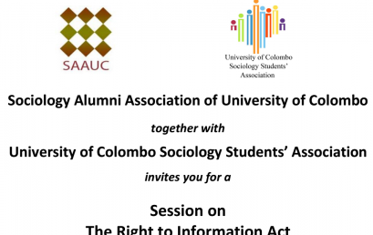 Session on 'The Right To Information Act' – 26th July