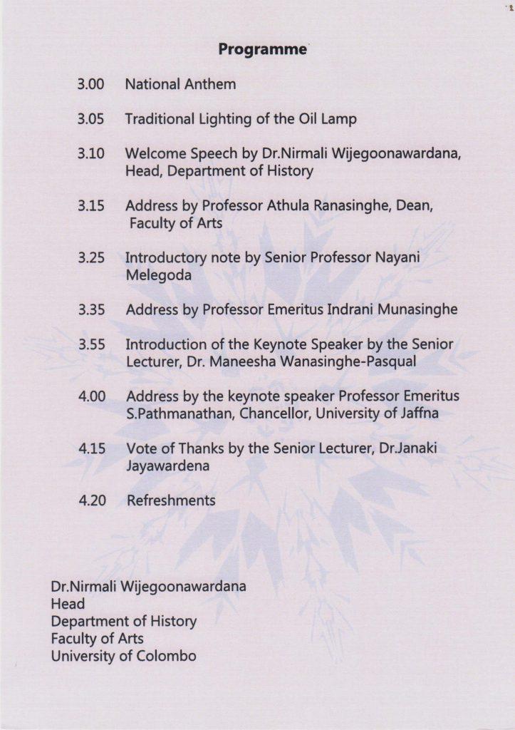 Launch of professor emeritus indrani munasinghe felicitation volume launch of professor emeritus indrani munasinghe felicitation volume thecheapjerseys Images