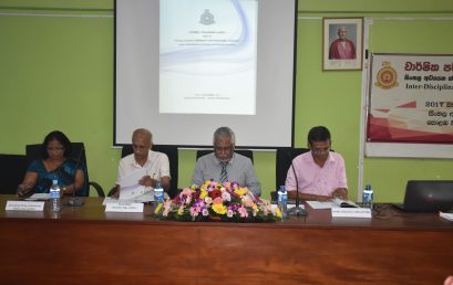 Annual Research Symposium – Department of Sinhala – 16th Oct.