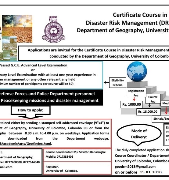 Certificate Course in Disaster Risk Management (DRM) – 2018