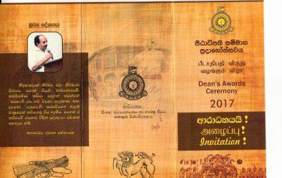 Dean's Awards Ceremony (පීඨාධිපති සම්මාන ප්රදානෝත්සවය) – 13th Dec.