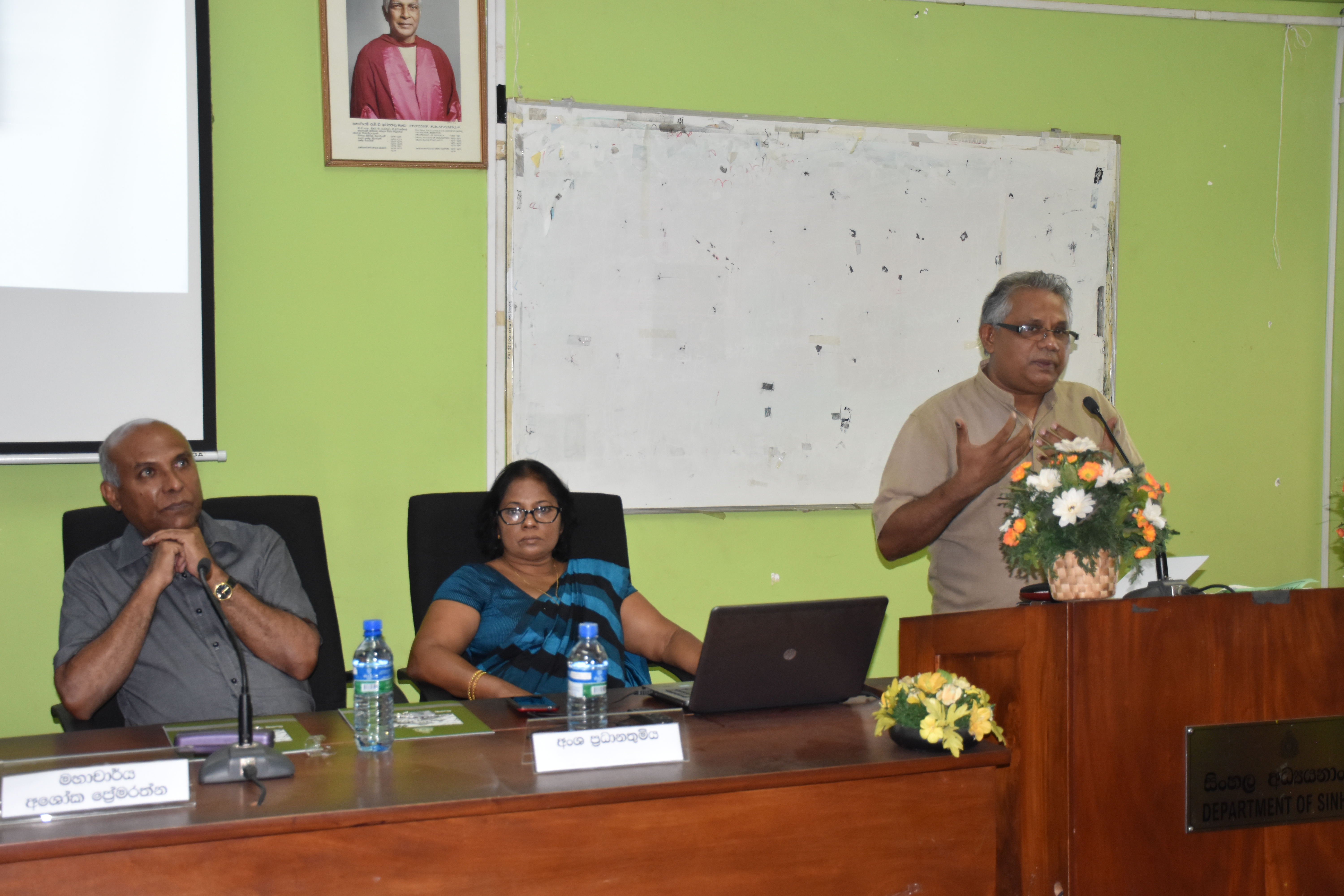 Inauguration Ceremony – MA in Sinhala 2018 , 28th April