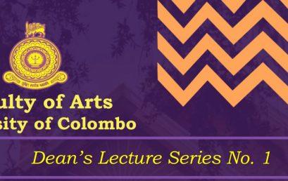 Dean's Lecture Series No. 1 – 18th June
