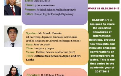 Guest Lecture Series – 26th June