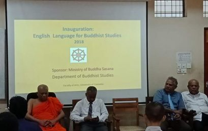 """Inaugural Ceremony – Certificate Course in """"Introduction to Buddhist Studies"""" – 05th May"""