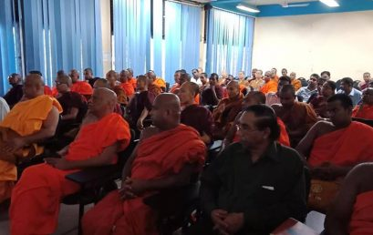 Inauguration Ceremony – ​Masters in Buddhist Studies – 21st July