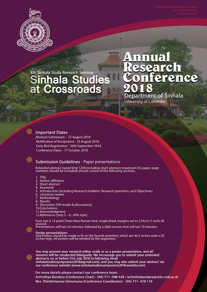 8th Annual Sinhala Studies Symposium (සිංහල අධ්යයන සැසිය) – 17th Oct.