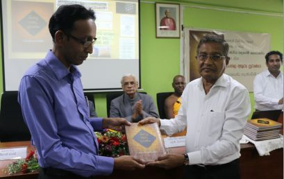 Launch of Sinhala Akuru Puranaya (සිංහල අකුරු පුරාණය) (Chronicle of Sinhala Letters) – 23rd Oct