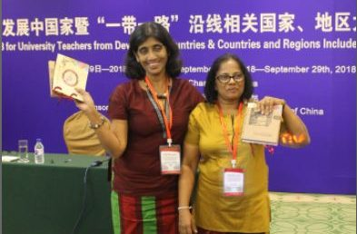 "University of Colombo  wins recognition at  ""Seminar 2018 for University Lecturers in Changchun, China"" – 29th Sept."
