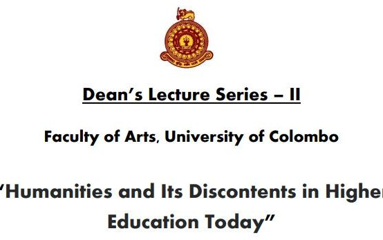 Dean's Lecture Series – II – 16th Oct.