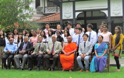Japan-Sri Lanka Academic Forum – 29th Oct.