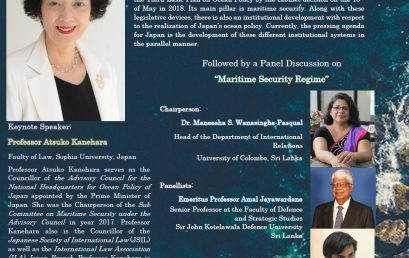 "Guest Lecture and Panel Discussion on ""Maritime Security"" – 28th Sept."