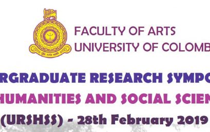 Undergraduate Research Symposium 2019 – 28th Feb.
