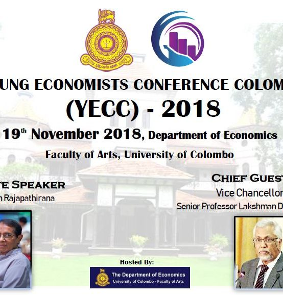 Young Economists Conference Colombo 2018 – 19th Nov.