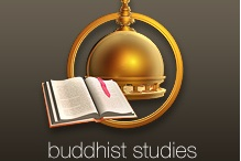 Certificate Course in Introduction to Buddhist Studies – 2019