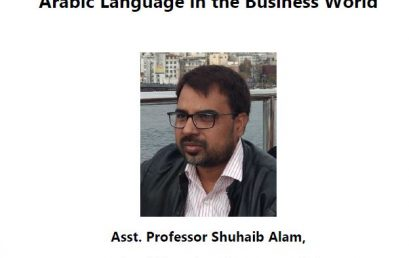 "Guest Lecture on ""Arabic Language in the Business World""  – 19th Jan."