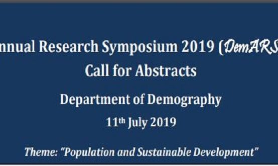 6th Annual Research Symposium 2019 – 11th July