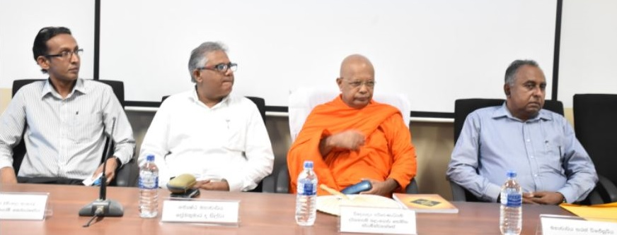 75th Death Anniversary Seminar on Munidasa Cumaratunga – 28th March