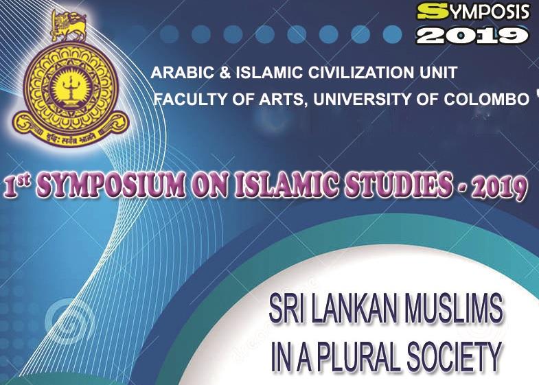 1st Symposium on Islamic Studies- 2019 (Symposis2019) – 4th Dec.